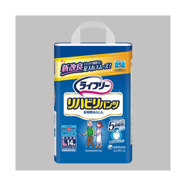 ユニ・チャーム ライフリー リハビリパンツ L 4P【代引不可】