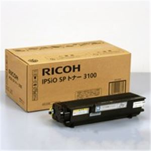【送料無料】(業務用3セット) RICOH リコー トナーカートリッジ 純正 〔3100〕 モノクロ【代引不可】