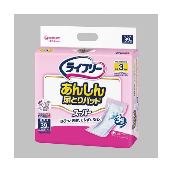 【送料無料】(業務用10セット) ユニ・チャーム ライフリー尿とりパットスーパー女性39枚【代引不可】