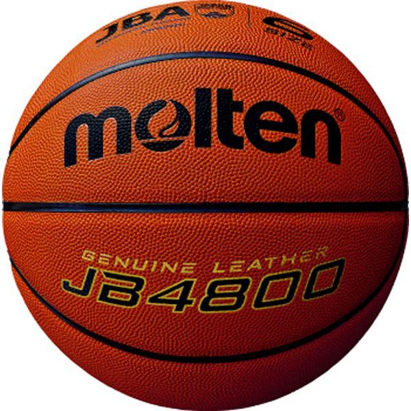 モルテン(Molten) バスケットボール6号球 JB4800 B6C4800 【代引不可】【北海道・沖縄・離島配送不可】