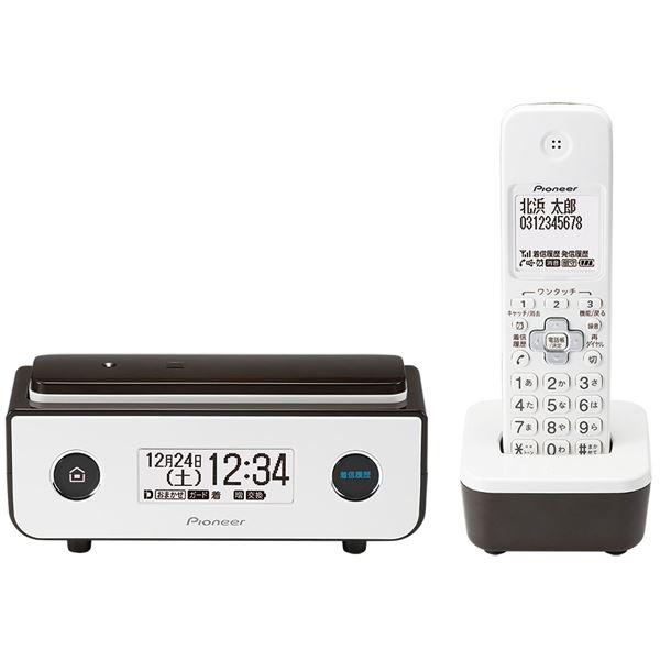 【送料無料】パイオニア デジタルフルコードレス留守番電話機 子機1台タイプ ビターブラウン TF-FD35W(BR)【代引不可】