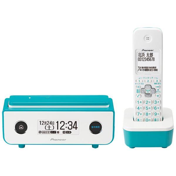 【送料無料】パイオニア デジタルフルコードレス留守番電話機 子機1台タイプ ターコイズブルー TF-FD35W(L)【代引不可】