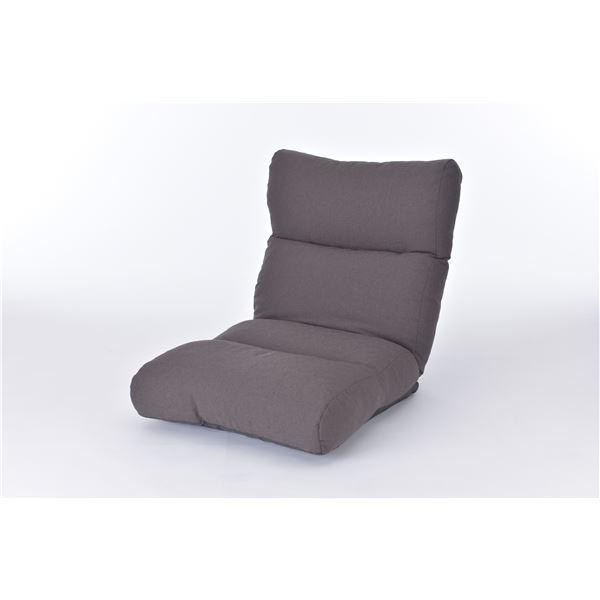 【送料無料】ふかふか座椅子 リクライニング ソファー 〔スモークグレー〕 日本製 『KABUL-LT』 【代引不可】