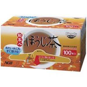 【送料無料】(業務用20セット) 新茶人ほうじ茶スティック AGF 100P/1箱【代引不可】