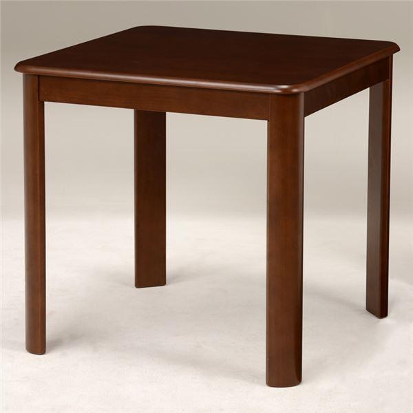 【送料無料】ダイニングテーブル 〔正方形/ブラウン〕 木製 天板:オーク突板 幅75cm×奥行75cm 木目調【代引不可】