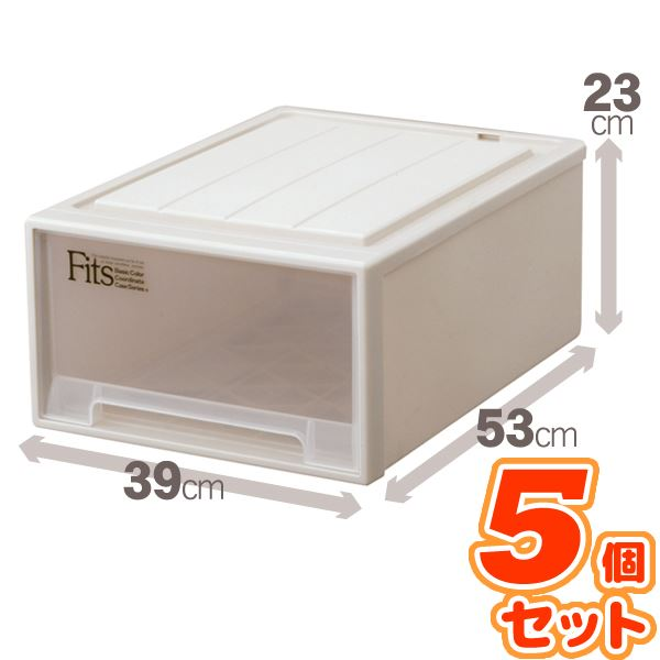 【送料無料】(5個セット) クローゼット収納/衣装ケース 〔幅39cm×高さ23cm〕 レギュラーサイズ 『Fits フィッツケース』 日本製【代引不可】