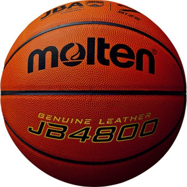 モルテン(Molten) バスケットボール7号球 JB4800 B7C4800 【代引不可】