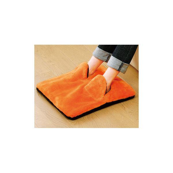【送料無料】ホットマルチヒーター/暖房器具 〔オレンジ〕 無段階温度調節 ダニ退治機能・室温センサー付き 洗えるカバー 日本製【代引不可】