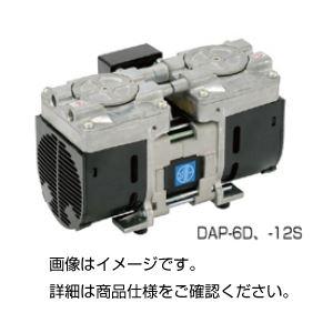 【送料無料】(まとめ)ダイアフラム式真空ポンプDAP-6D〔×3セット〕【代引不可】