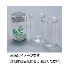 (まとめ)プラントカップ 200ml 1個〔×100セット〕【代引不可】