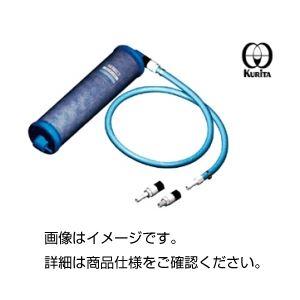 【送料無料】(まとめ)カートリッジ純水器(デミエース) DS-N075〔×3セット〕【代引不可】
