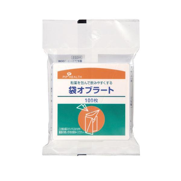 ピップ H025袋オブラート100枚入り 20パック【代引不可】