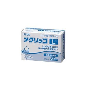 (業務用100セット) プラス メクリッコ KM-403 L ブルー 箱入 ×100セット【代引不可】【北海道・沖縄・離島配送不可】