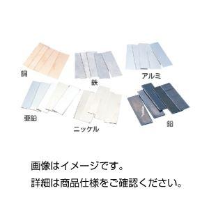 (まとめ)実験用金属板セット6種各5枚組〔×3セット〕【代引不可】【北海道・沖縄・離島配送不可】