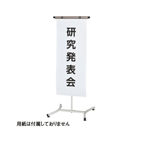 【送料無料】エヌケイ プログラムスタンド PGS-430【代引不可】
