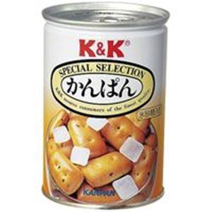 【送料無料】(業務用3セット) 国分 乾パン 4号缶 24個 〔×3セット〕【代引不可】