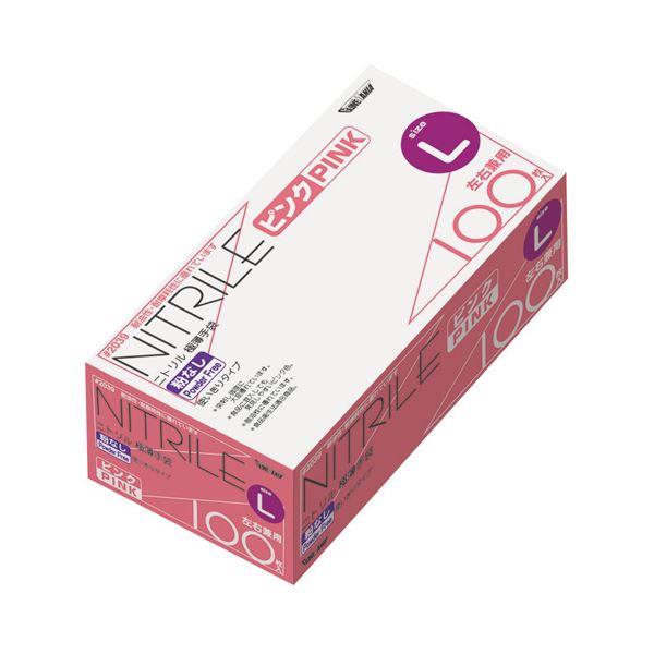 (業務用20セット) 川西工業 ニトリル極薄手袋 粉なし PL #2039 Lサイズ ピンク【代引不可】