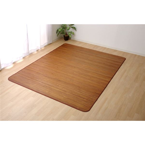 無地 細ひご使用 竹ラグカーペット フロアマット 『竹王』 約200×240cm【代引不可】