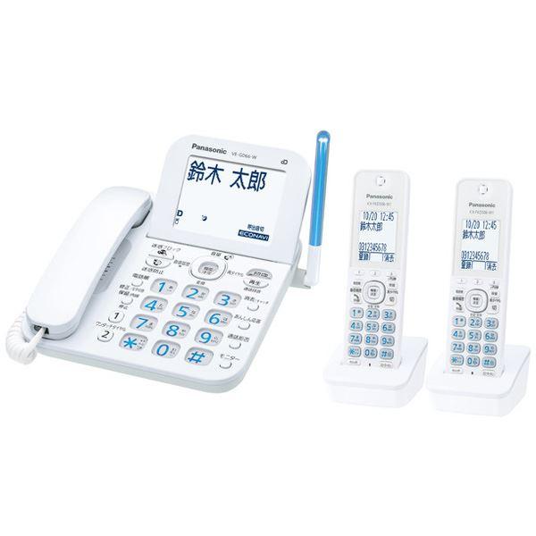 【送料無料】パナソニック(家電) コードレス電話機(子機2台付き)(ホワイト) VE-GD66DW-W 【代引不可】