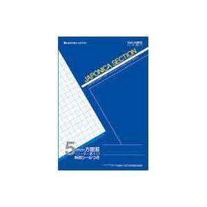【送料無料】(業務用30セット) ショウワノート 5mm方眼ノートJS-5F 字(紺)B5 10冊組【代引不可】