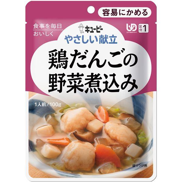 【送料無料】(まとめ)キューピー 介護食 やさしい献立 Y1-4 (4) 鶏ダンゴの野菜煮込み 6袋 Y1-4 18985 〔×15セット〕【代引不可】
