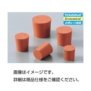 (まとめ)赤ゴム栓 No10(10個組)〔×5セット〕【代引不可】