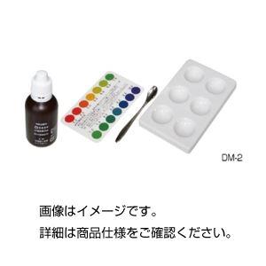 (まとめ)pH検定器 DM-2〔×3セット〕【代引不可】【北海道・沖縄・離島配送不可】