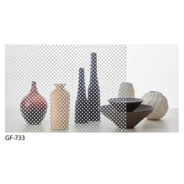 ドット柄 飛散防止ガラスフィルム サンゲツ GF-733 93cm巾 10m巻【代引不可】
