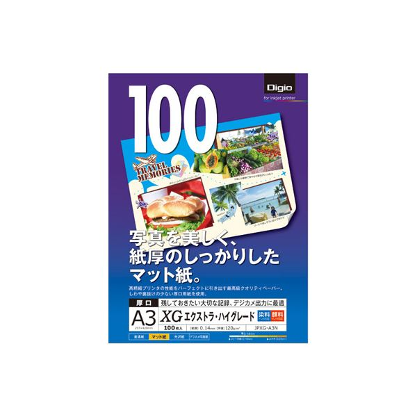 (業務用セット) JPXG-A3N〔×5セット〕【代引不可】 XGエクストラ・ハイグレード カラーインクジェット用紙 A3 100枚 マット厚口
