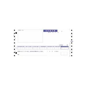【送料無料】(まとめ) オービック 合計請求書 Y9.5×T4.5 2枚複写 連続用紙 4028 1箱(1000枚) 〔×2セット〕【代引不可】