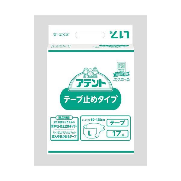 大王製紙 アテントテープ止めタイプ L17枚 4P【代引不可】【北海道・沖縄・離島配送不可】