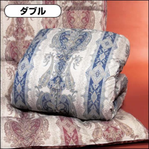 【送料無料】羽毛掛け布団 〔ダブルサイズ〕 国産ホワイトダックダウン85% 日本製 ブルー(青)【代引不可】