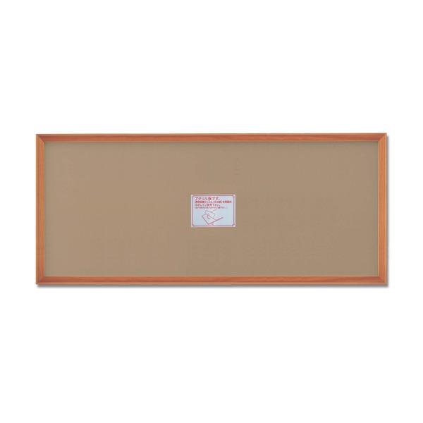 〔長方形額〕木製額 縦横兼用額 前面アクリル仕様 ■高級木製長方形額(900×390mm)チーク【代引不可】