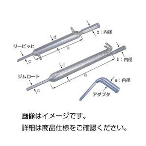 【送料無料】(まとめ)ジムロート冷却器(ゴム栓用) 360mm〔×3セット〕【代引不可】