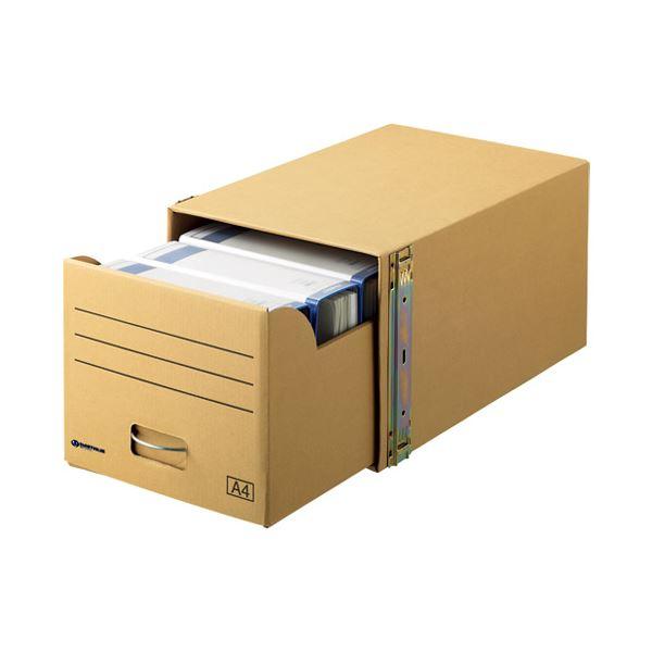 スマートバリュー 書類保存キャビネット A4判用10個 D089J-10【代引不可】【北海道・沖縄・離島配送不可】