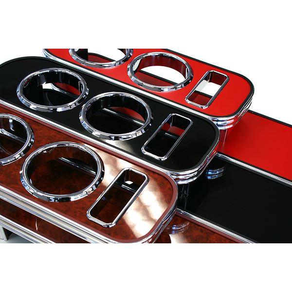エブリィ コンソールテーブル(ドリンクホルダー付) DA64V/W ブラック エブリイ エブリイワゴン【代引不可】