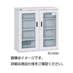 【送料無料】オートドライ ED-502【代引不可】