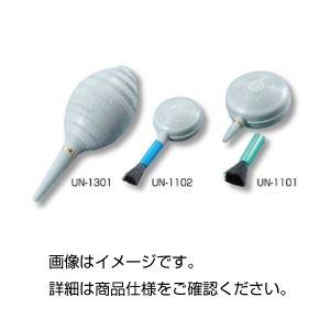 (まとめ)エアーブロアー(ブロアーブラシ) UN-1101〔×5セット〕【代引不可】