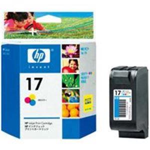 【送料無料】(業務用5セット) HP ヒューレット・パッカード インクカートリッジ 純正 〔HP17 C6625A〕 3色カラー【代引不可】