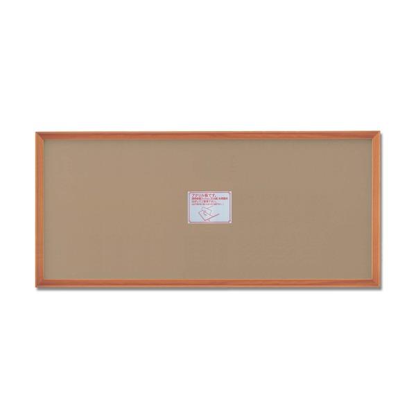 〔長方形額〕木製額 縦横兼用額 前面アクリル仕様 ■高級木製長方形額(900×450mm)チーク【代引不可】