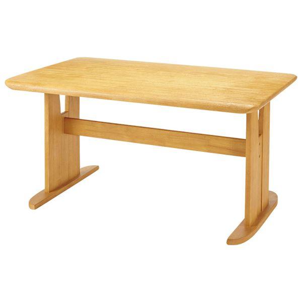 【送料無料】くつろぎソファのリビングダイニングテーブル 〔テーブル(1色のみ)〕【代引不可】