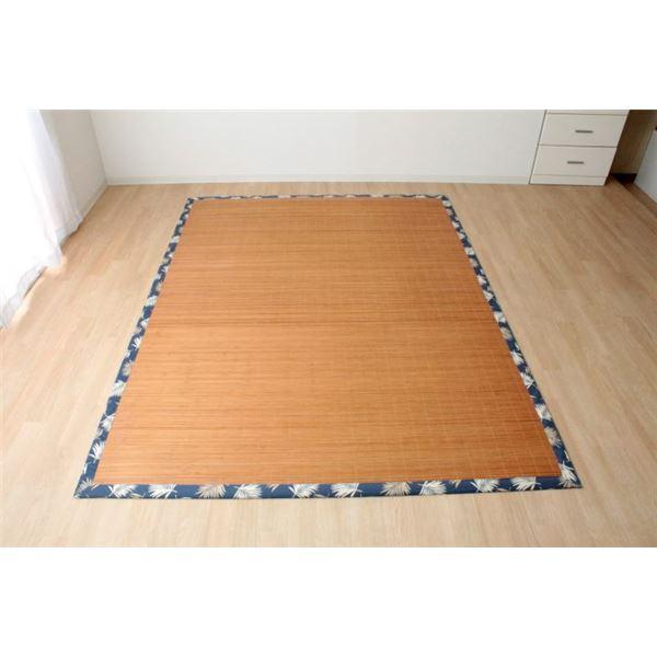 バンブー 竹 ラグ カーペット 正方形 約2畳 シンプル 『DXHパサール』 約180×180cm コンパクトタイプ (裏面:不織布)【代引不可】