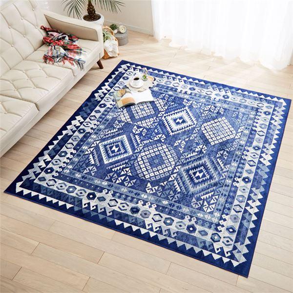 【送料無料】ベルギー製モケットラグマット/絨毯 〔正方形/約190×190cm ブルー〕 レーヨン×綿 『フォルテ』【代引不可】