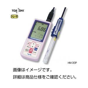 【送料無料】ポータブルpH計 HM-31P【代引不可】