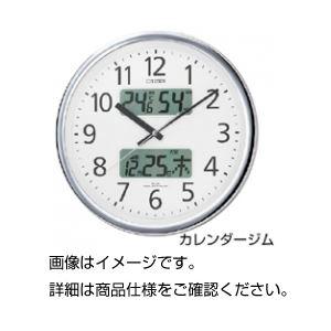 【送料無料】(まとめ)電波時計 カレンダージム〔×3セット〕【代引不可】