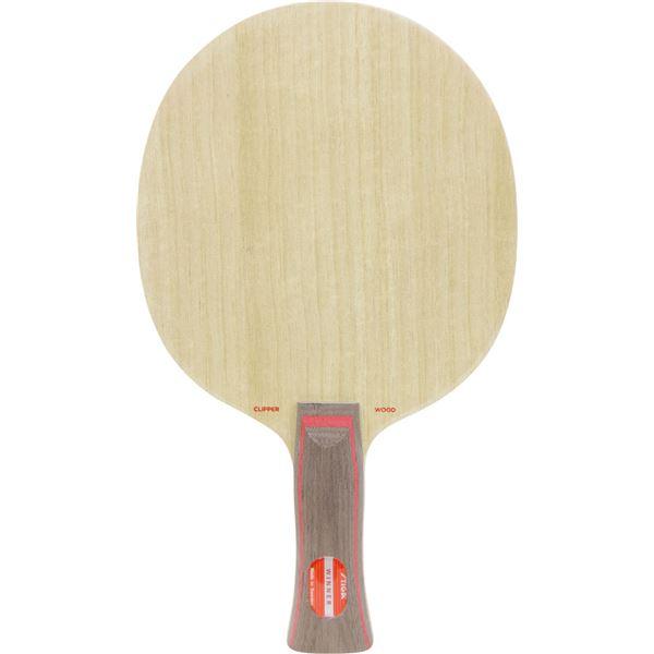 STIGA(スティガ) シェイクラケット CLIPPER WOOD WINNER(クリッパーウッド アナトミカル) 【代引不可】【北海道・沖縄・離島配送不可】
