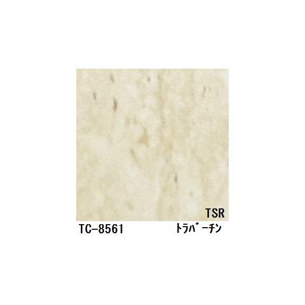 石目調粘着付き化粧シート トラバーチン サンゲツ リアテック TC-8561 122cm巾×4m巻〔日本製〕【代引不可】