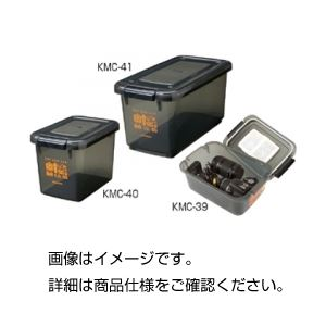 【送料無料】(まとめ)ドライボックスNEO KMC-39〔×10セット〕【代引不可】