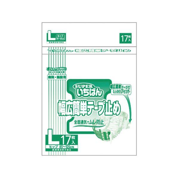 カミ商事 スーパーいちばん幅広簡単テープ止めL 4P【代引不可】【北海道・沖縄・離島配送不可】