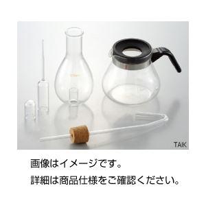 【送料無料】水蒸気蒸留実験器 TAIK【代引不可】